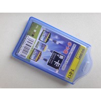 ID Card Holder Transparent